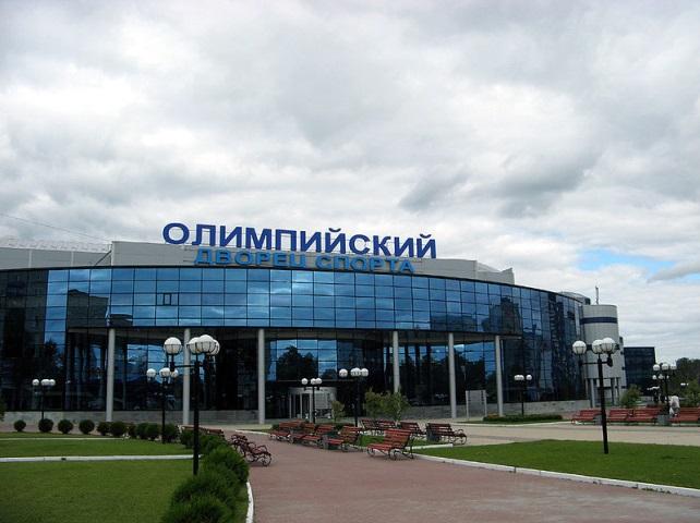 D:\выступление на РМО\800px-Олимпийский_дворец_спорта_(Чехов).jpg