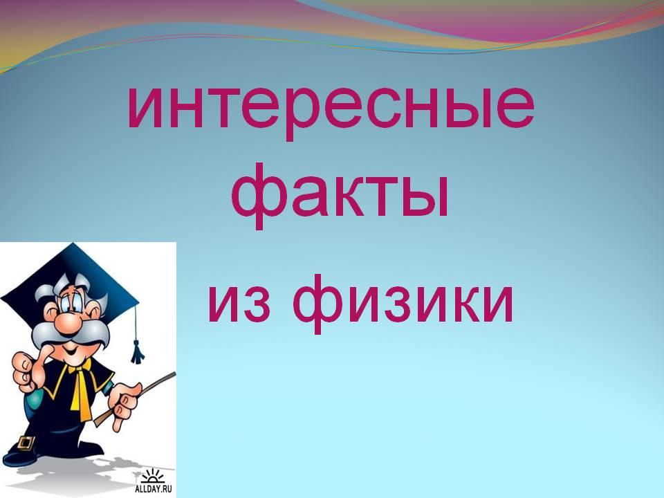 hello_html_m34baef90.jpg