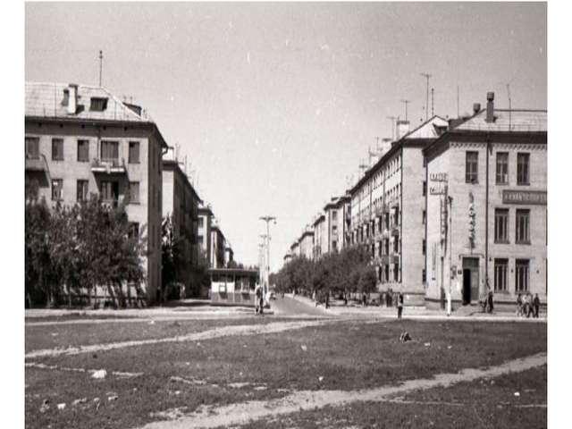 Улица им. Г.С Титова