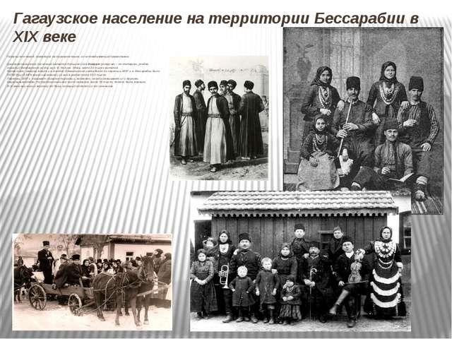 Гагаузское население на территории Бессарабии в XIX веке Гагаузы это народ, г...