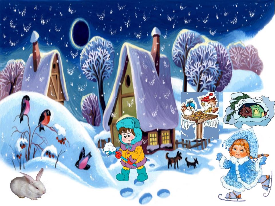 картинки проказы матушки зимы в старшей группе