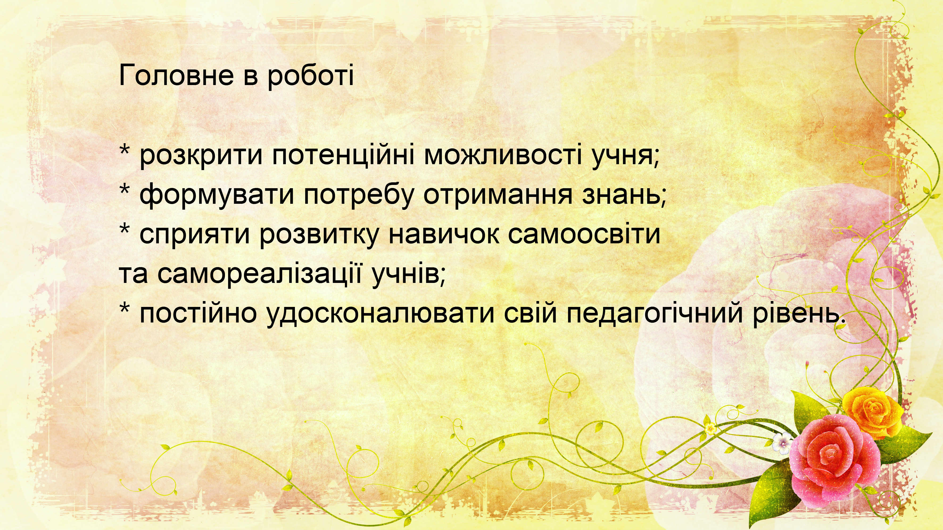 hello_html_7e89b2f7.jpg