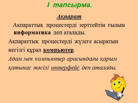 hello_html_7f9d607d.png