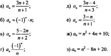 http://compendium.su/mathematics/algebra9/algebra9.files/image947.jpg