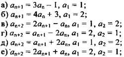 http://compendium.su/mathematics/algebra9/algebra9.files/image943.jpg