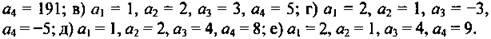 http://compendium.su/mathematics/algebra9/algebra9.files/image945.jpg