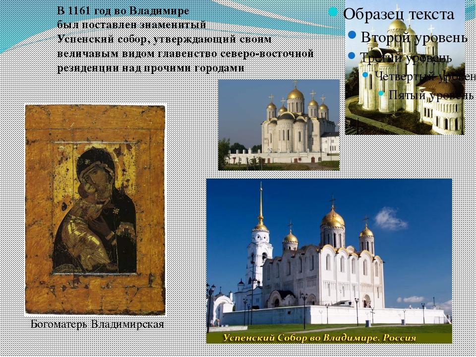 Юрий Долгорукий Презентация