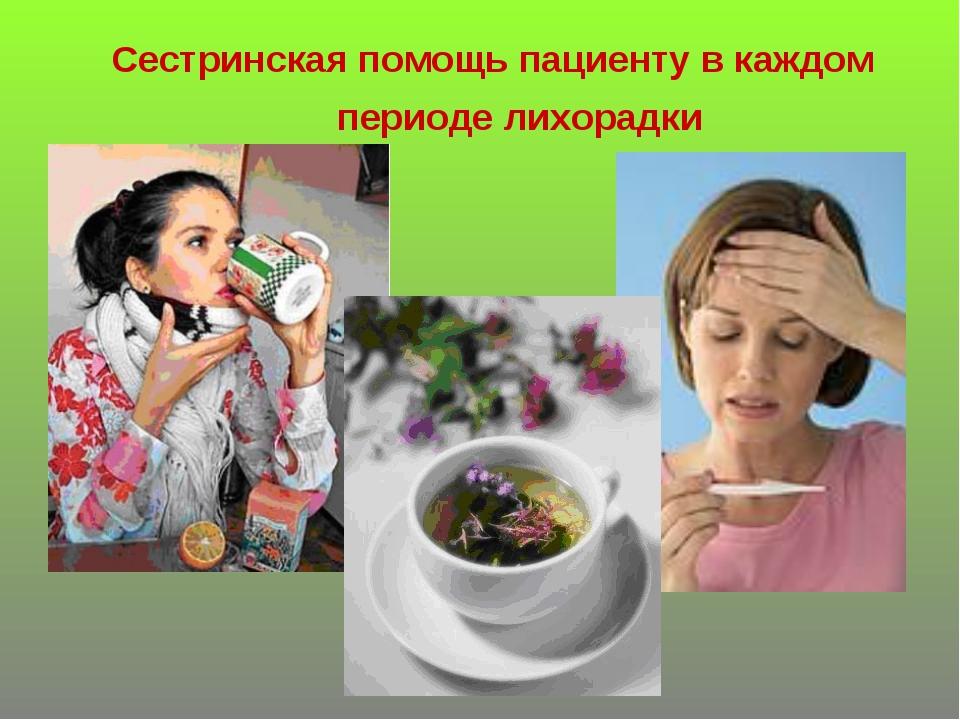 Аллергические высыпания: за какое время