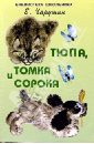 hello_html_70a6d838.jpg