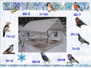 60-3 37+50 42-7 26+14 70-22 16+9 30-16 78+12 45+5