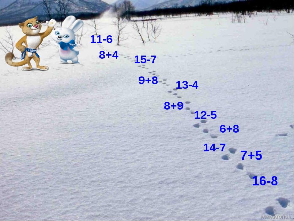 16-8 7+5 14-7 6+8 12-5 8+9 13-4 9+8 15-7 8+4 11-6