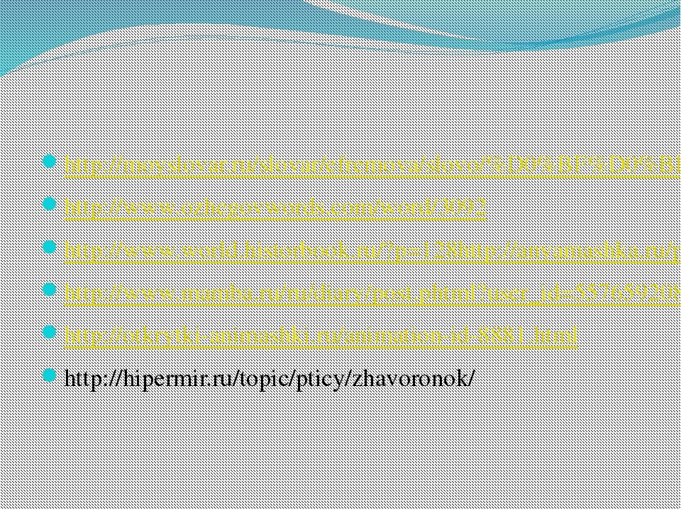 http://moyslovar.ru/slovar/efremova/slovo/%D0%BF%D0%BE%D0%BC%D0%B5%D1%89%D0%...