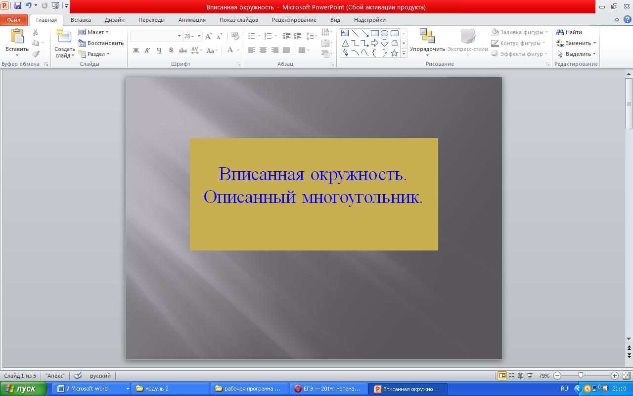 hello_html_m69b6b686.png