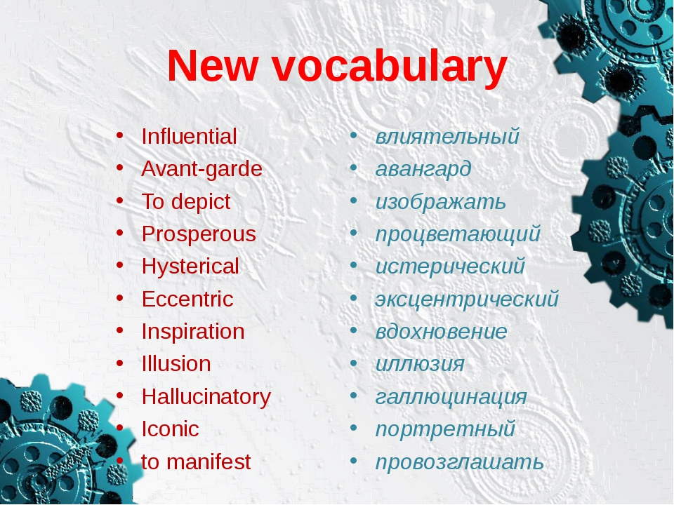 New vocabulary Influential Avant-garde To depict Prosperous Hysterical Eccent...