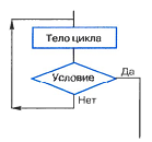 hello_html_m66c5d5d5.png