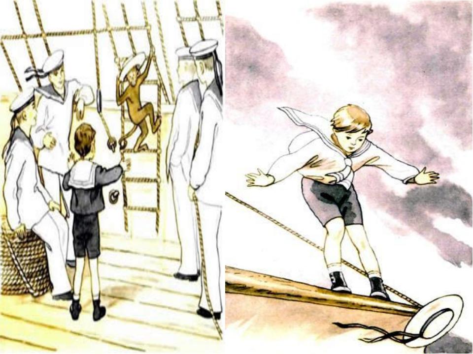 Иллюстрации к рассказу прыжок льва толстого