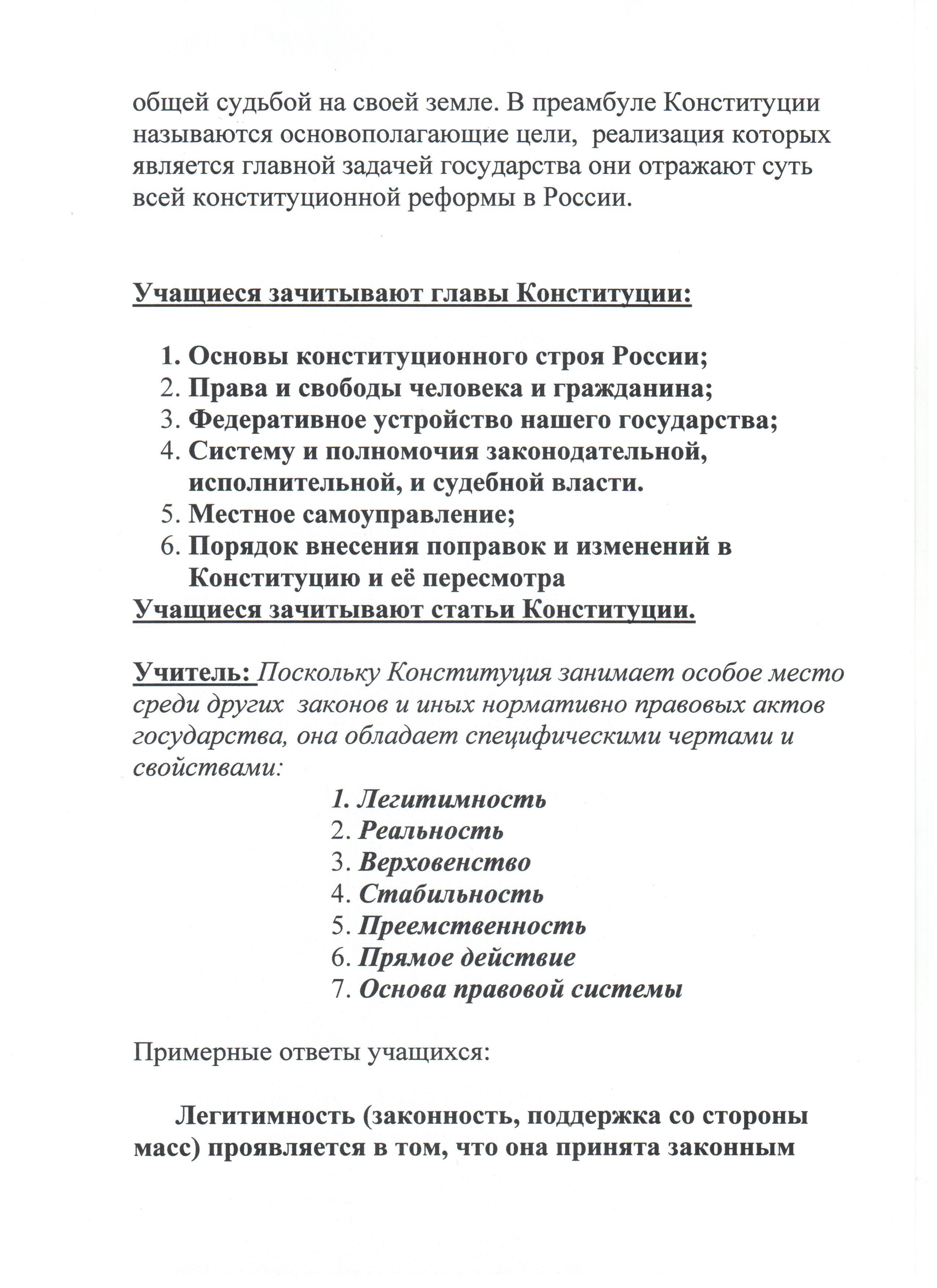 hello_html_d33fa30.jpg