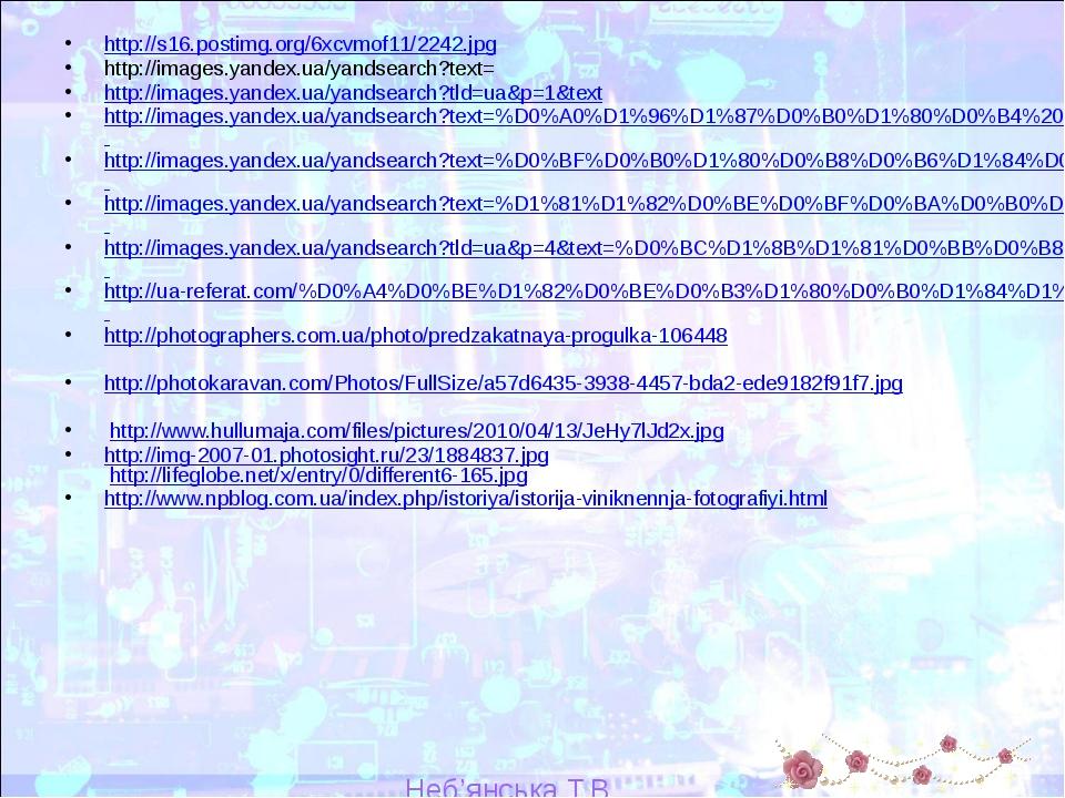http://s16.postimg.org/6xcvmof11/2242.jpg http://images.yandex.ua/yandsearch?...
