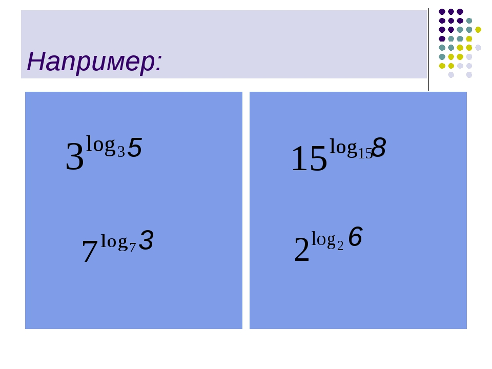 Например: 5 3 8 6