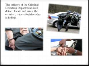 The officers of the Criminal Detection Department must detect, locate and arr