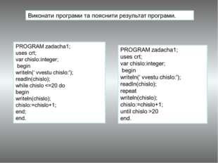 Телевизор (хай-тек) (средний уровень)  Чтобы воспроизвести видеоэффекты, пре