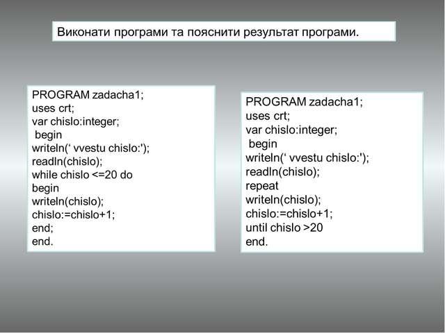 Телевизор (хай-тек) (средний уровень)  Чтобы воспроизвести видеоэффекты, пре...