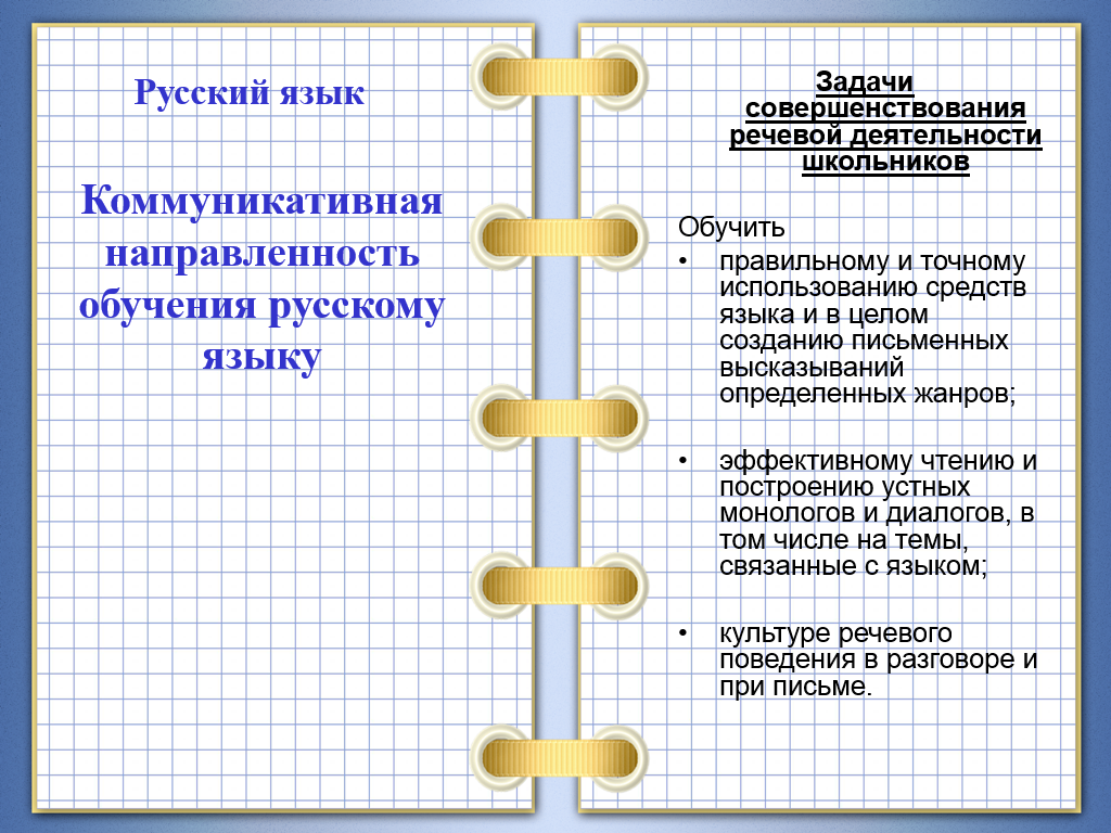 hello_html_m34d4e53f.png