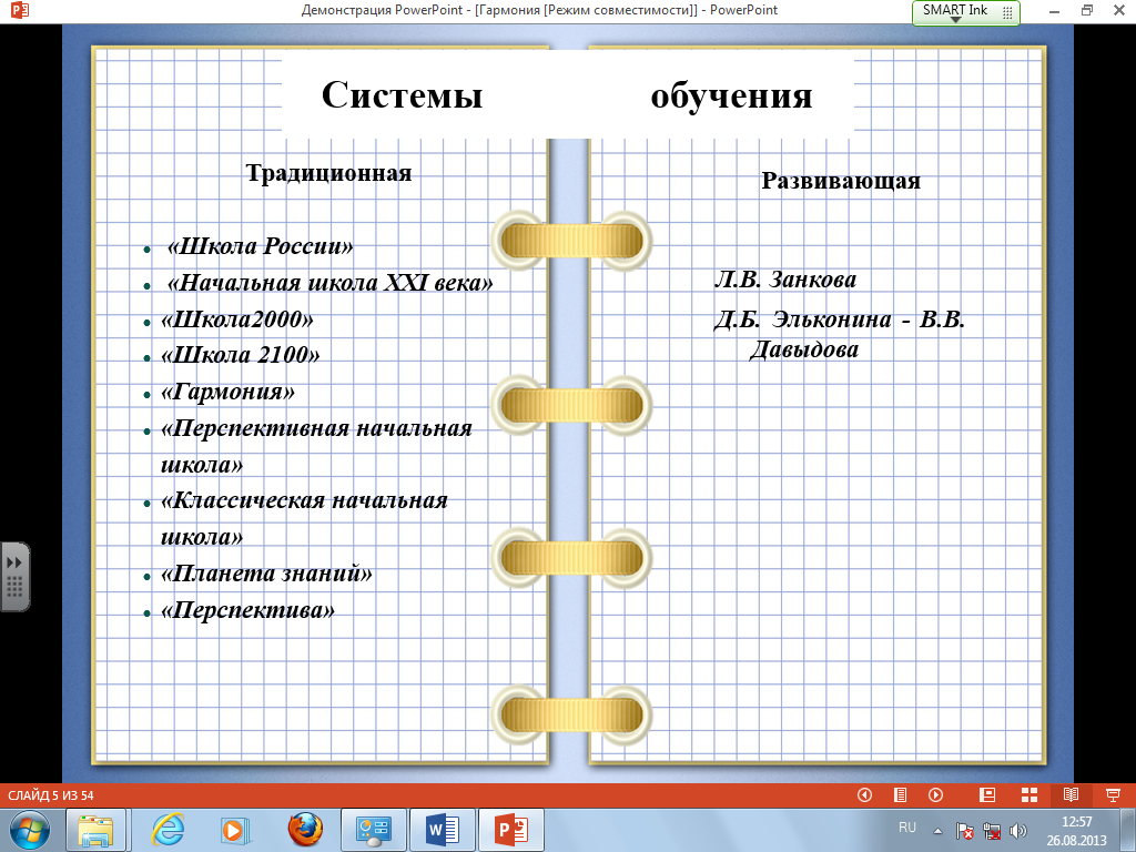 hello_html_m3c7828ae.png
