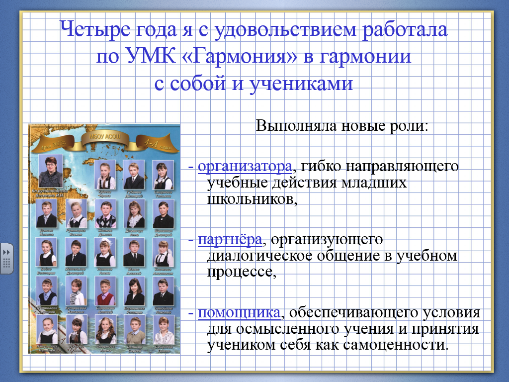 hello_html_ma926dcc.png
