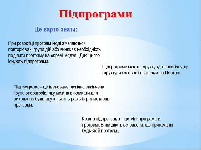 procedure input; begin writeln('r1,r2,r3'); readln(r1,r2,r3); end; procedure...