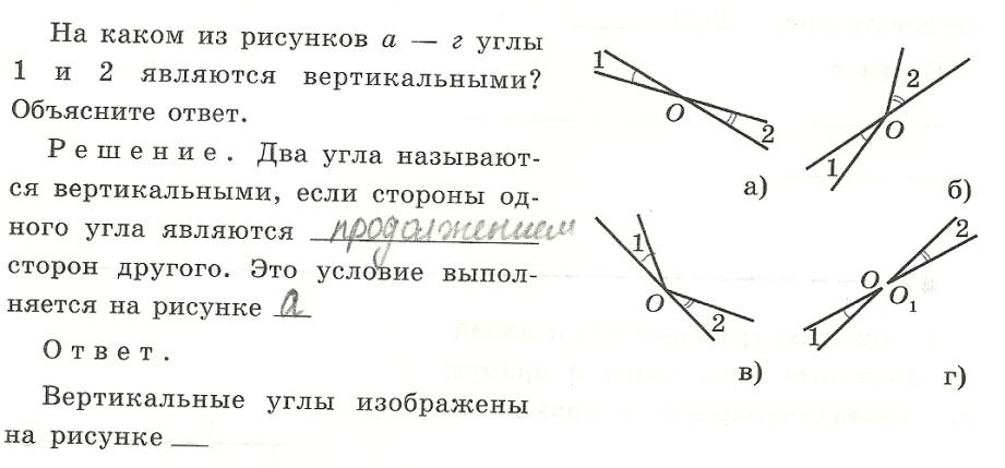 C:\Documents and Settings\Admin\Мои документы\Мои сканированные изображения\2011-12 (дек)\сканирование0002.jpg