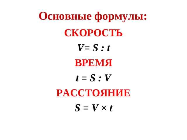 Решение задачи а движение 5 класс решение задач паскаль язык программирования