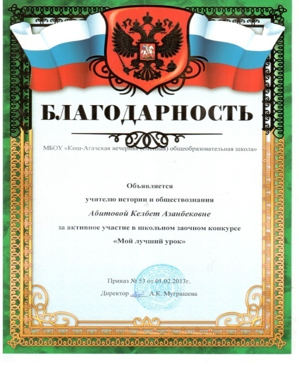 C:\Users\User\Documents\Scanned Documents\блп.jpeg