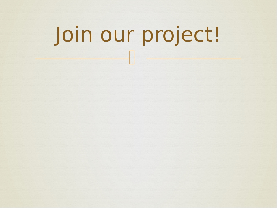 Join our project! ❧