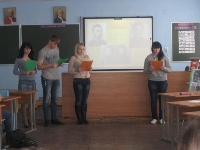 E:\декада по физике 2013\внеклассное мероприятие Курчатов\IMG_1810.JPG