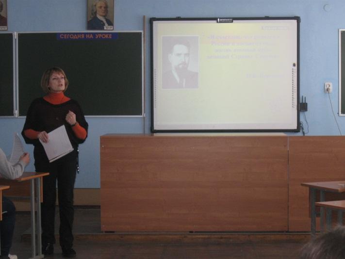 E:\декада по физике 2013\внеклассное мероприятие Курчатов\IMG_1806.JPG
