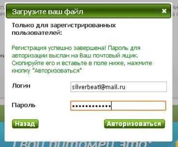 http://pandia.ru/text/78/569/images/image003_58.jpg