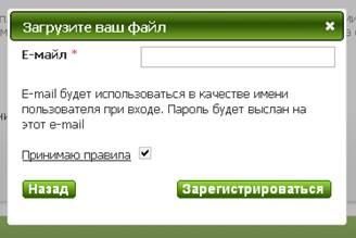 http://pandia.ru/text/78/569/images/image002_78.jpg