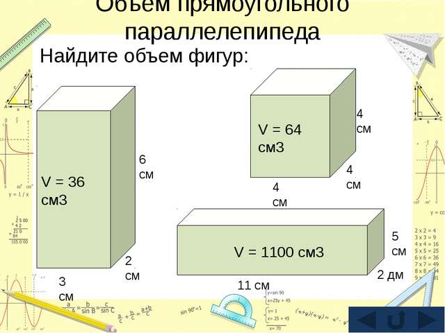 Деление десятичных дробей :0,01 3 3,2 0,001 658 0,201 300 320 0,1 65800 20,1