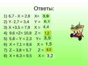 Задание №2 Ответы: 6,7 - Х = 2,8 X= Y- 2,7 = 3,4 Y = Х +3,5 = 7,9 X = 4) 9,6