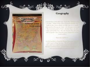 """Geography Ancient Rus controlled way """"from the Vikings to the Greeks ."""" Most"""