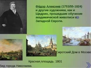 Пейзажная живопись XX века. Талантливо развивались традиции и направления, за