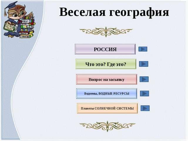 МОСКВА Столица Российской Федерации РОССИЯ