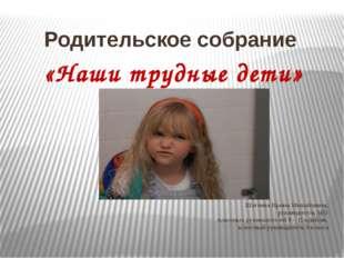 Шагиева Ирина Михайловна, руководитель МО классных руководителей 9 – 11 класс