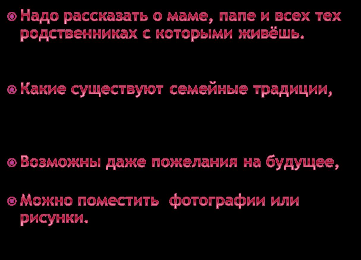 hello_html_m2e0653f7.png