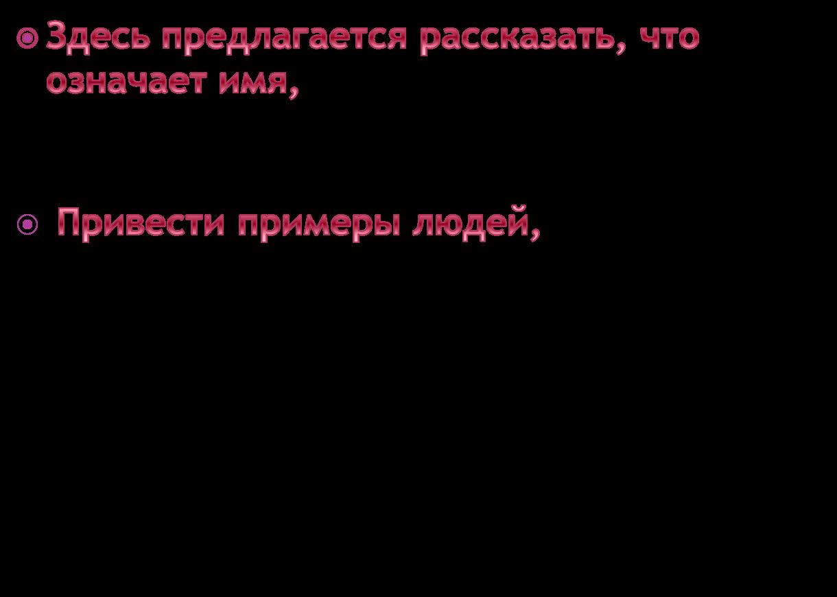 hello_html_m55b1569b.png