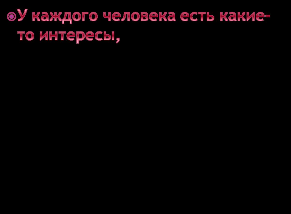 hello_html_m6da9866b.png