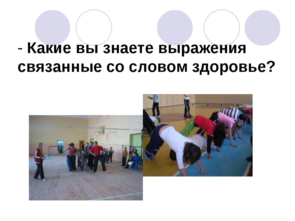 Профессии связанные со спортом для мужчин