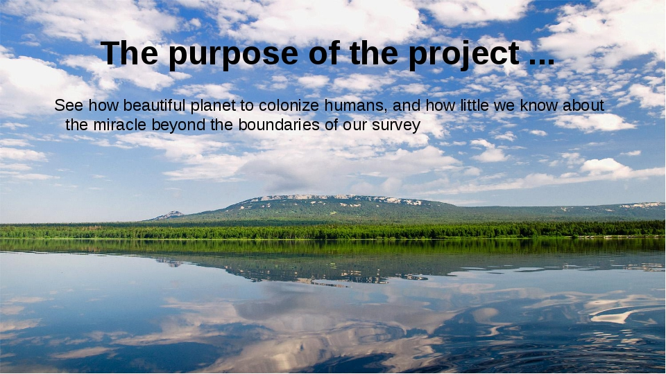 The purpose of the project ... See how beautiful planet to colonize humans, a...