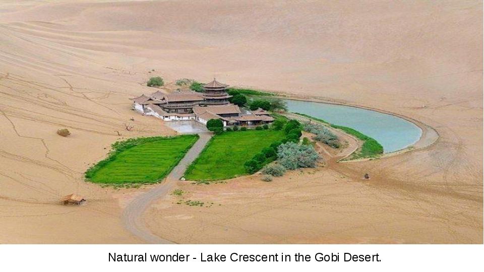 Natural wonder - Lake Crescent in the Gobi Desert.